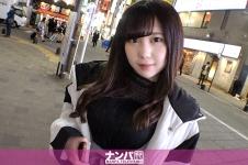 マジ軟派、初撮。 1577 健康器具のレビューをYo●Tubeに上げたい!新宿でナンパしたガールズバー店員に電マを当ててみると…?爆乳揺れまくりの中イキしまくりのエロ動画を撮影成功!