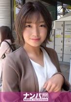 マジ軟派、初撮。 1643 関西弁にほわっとした笑顔の癒し系!でも押しに弱いむっつりスケベなお姉さんは耳攻めで即堕ち!トロンとした表情でされるがまま感じまくる!