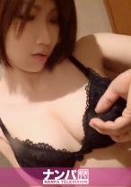 マジ軟派、初撮。313 in上野 チームN