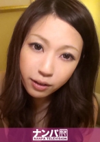 マジ軟派、初撮。374 in 大阪 チームN【月額会員だけの特典映像】