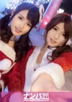 クリスマスナンパ 01