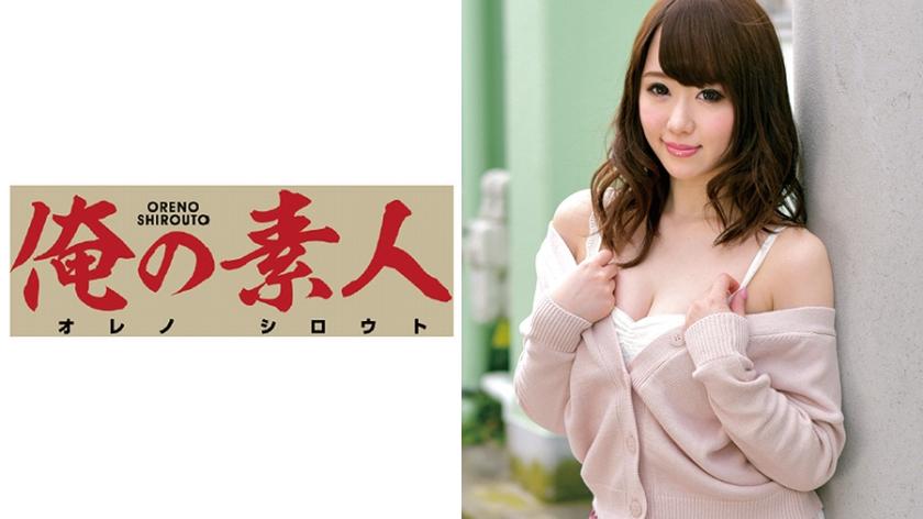 Haruna (女子大生) 21歳