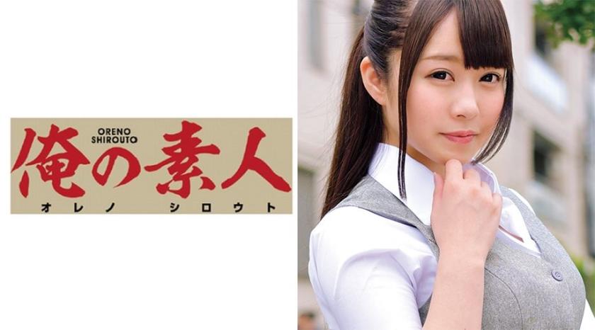 Misa (広告代理店 企画広報部)  -俺の素人