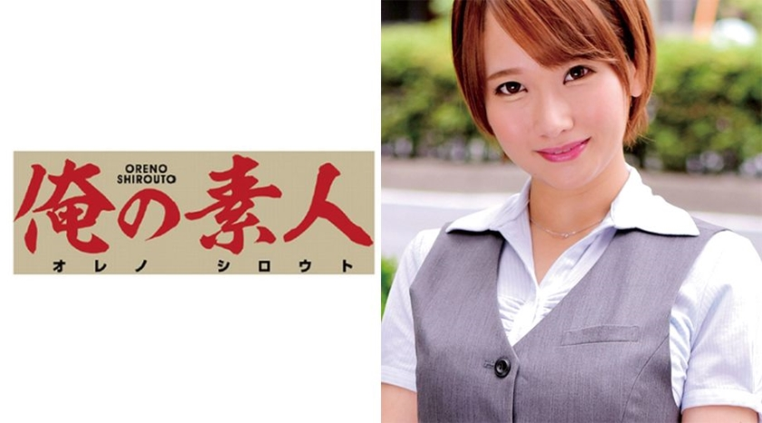 Harua (旅行業 お客様窓口営業担当)  -俺の素人