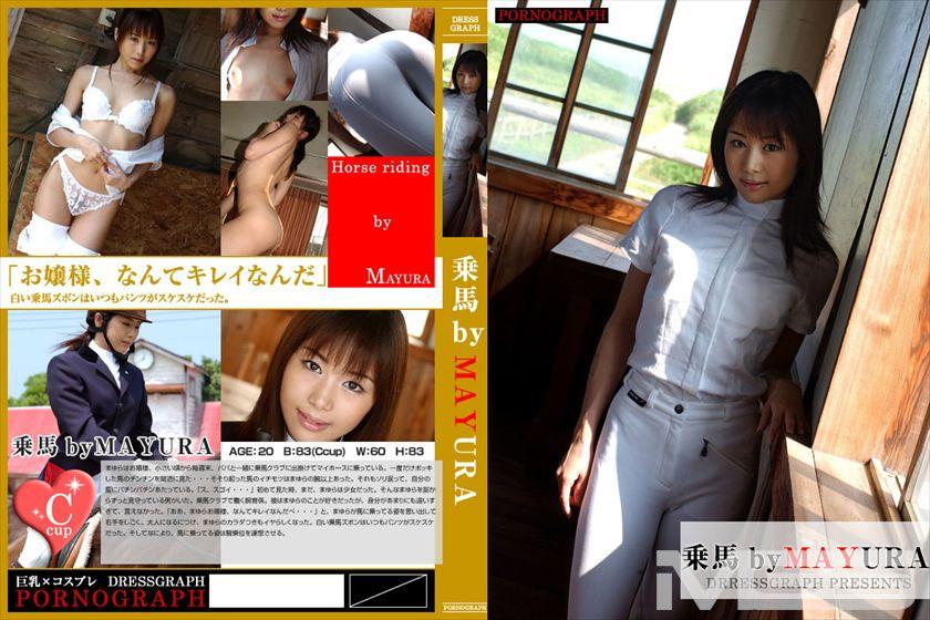 乗馬 by MAYURA