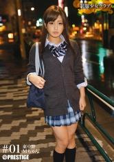 制服少女クラブ #01 【MGSだけの特典映像付】 +15分