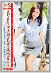 働くオンナ3 Vol.07