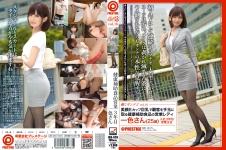 働くオンナ3 Vol.16 【MGSだけの特典映像付】 +10分