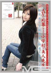働くオンナ 09