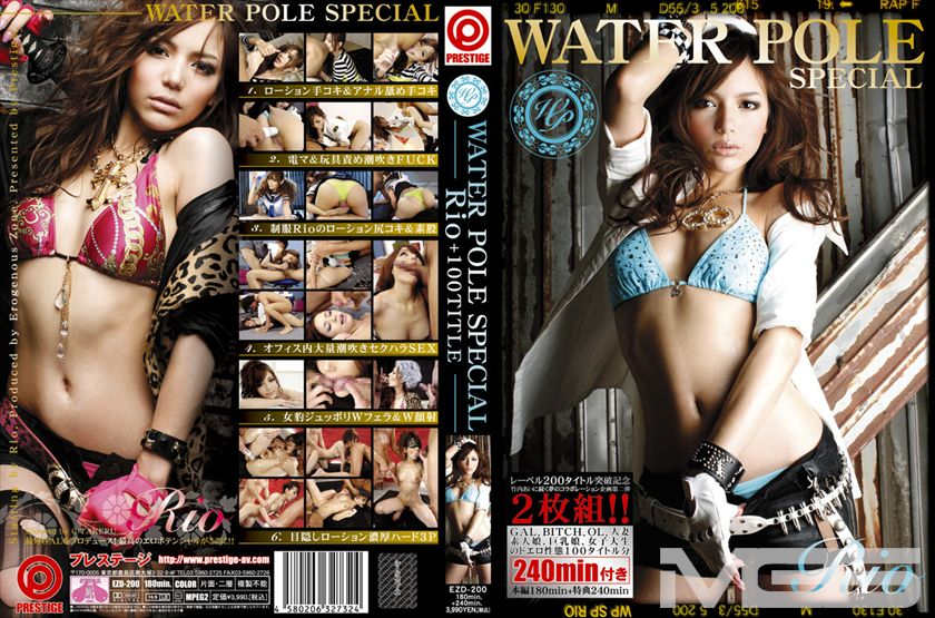 WATER POLE SPESIAL
