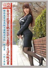 働くオンナ2 Vol.02