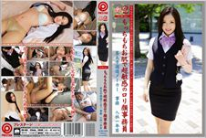 働くオンナ2 Vol.09