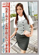 働くオンナ2 Vol.10