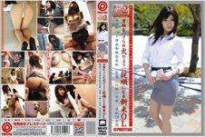 働くオンナ2 Vol.27