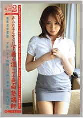 働くオンナ2 Vol.28