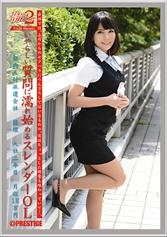 働くオンナ2 Vol.29 【MGSだけの特典映像付】 +20分
