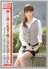 働くオンナ2 Vol.35
