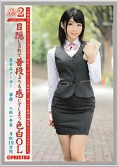 働くオンナ2 Vol.36