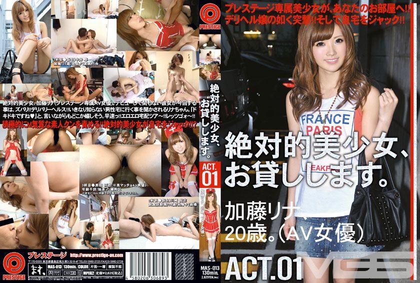 絶対的美少女、お貸しします。 ACT.01 【MGSだけの特典映像付】 +45分