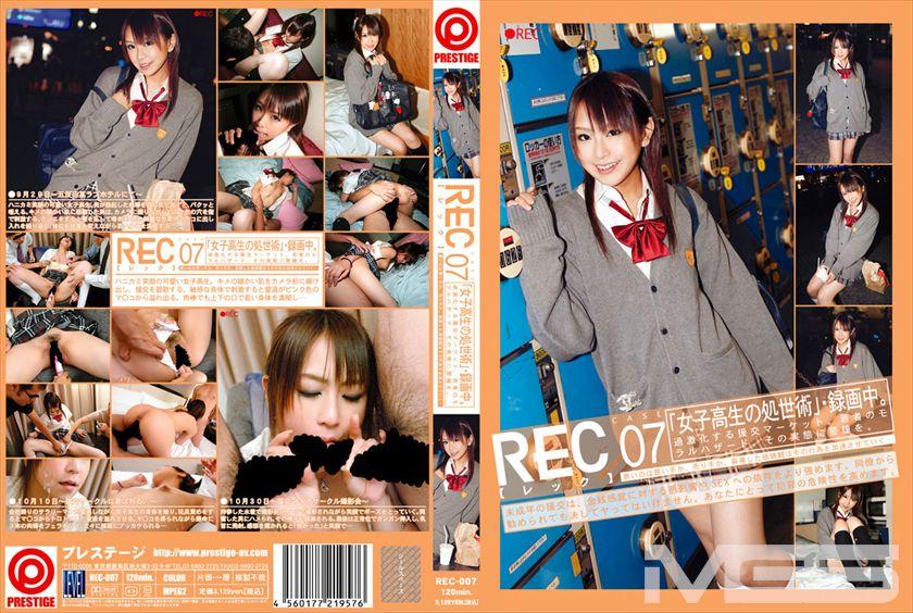 REC 07