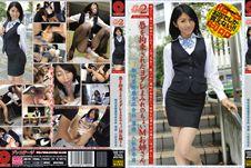 働くオンナ2 Vol.17
