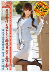 働くオンナ2 Vol.19