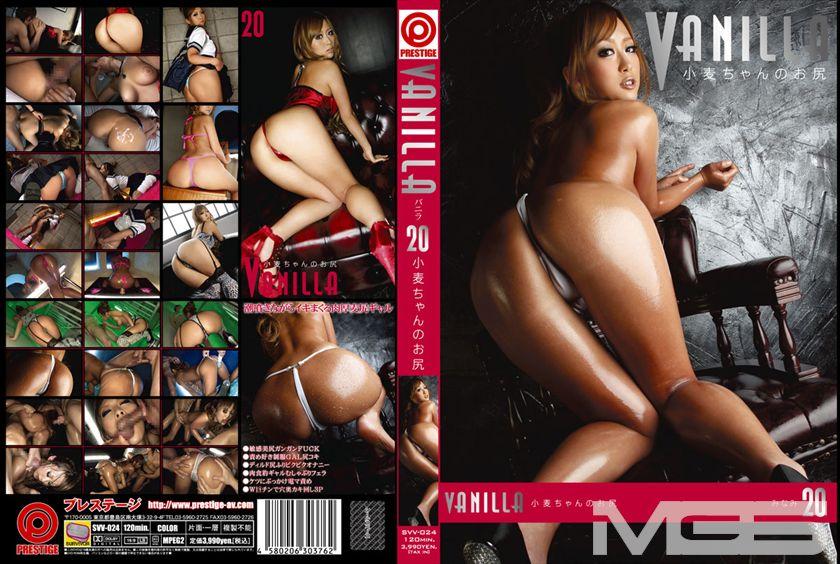 VANILLA 20