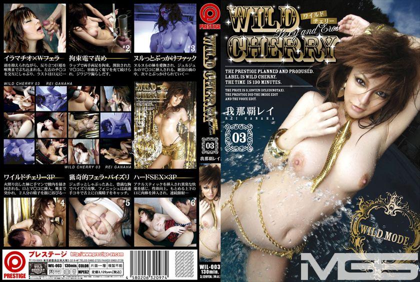 WILD CHERRY 03
