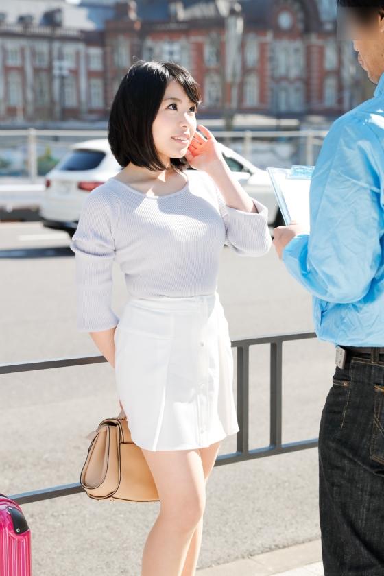 [美少女]「Happy Days 安藤成子」(安藤成子)