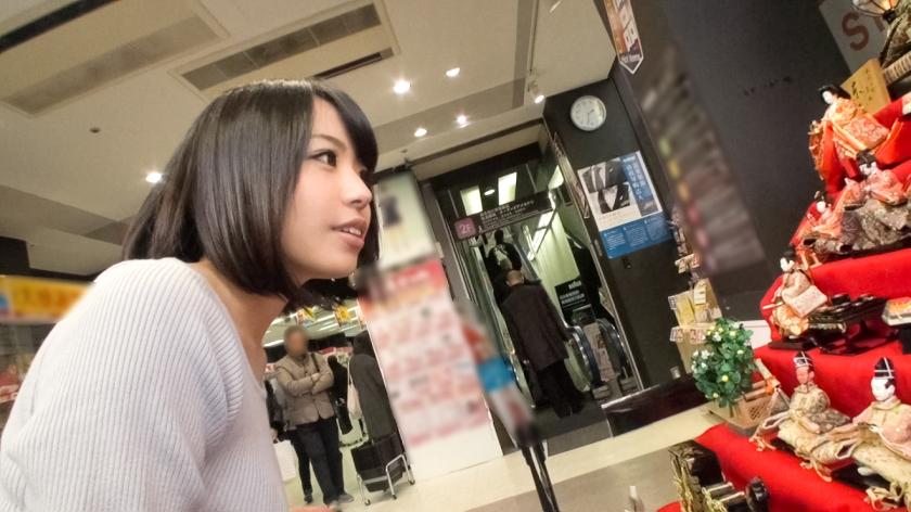 噂の検証!「地方から来たカワイイ田舎娘はヤレるのか?」 episode.3 ひとみさん 300MIUM-046