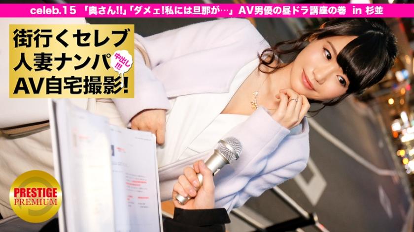 「大橋さん 29歳 旦那の愛を欲する奥様」のMGS画像