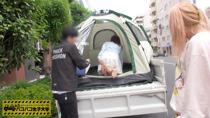 私立パコパコ女子大学 女子大生とトラックテントで即ハメ旅 Report.001 しおり 300MIUM-090