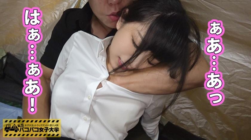 私立パコパコ女子大学 女子大生とトラックテントで即ハメ旅 Report.013 千鶴 24歳 女子大生(商学部4年) 300MIUM-121 無料画像8