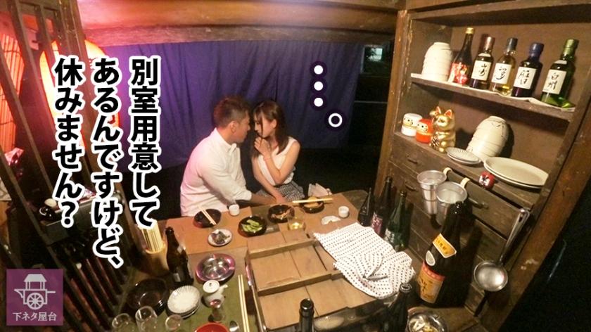 下ネタ屋台 佐伯綾 23歳 OL(自動車販売代理店の事務) 300MIUM-125 無料画像8