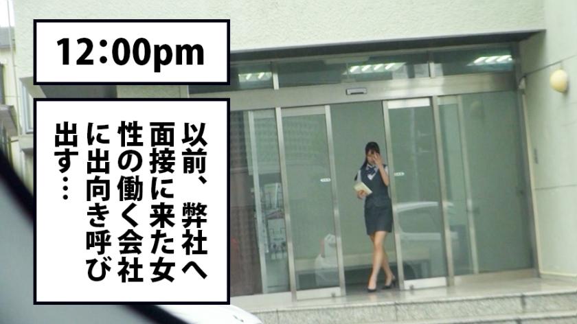 あなたの職場へお伺いします。 Case.01 四葉さん 21歳(入社2年目) 事務職 300MIUM-128