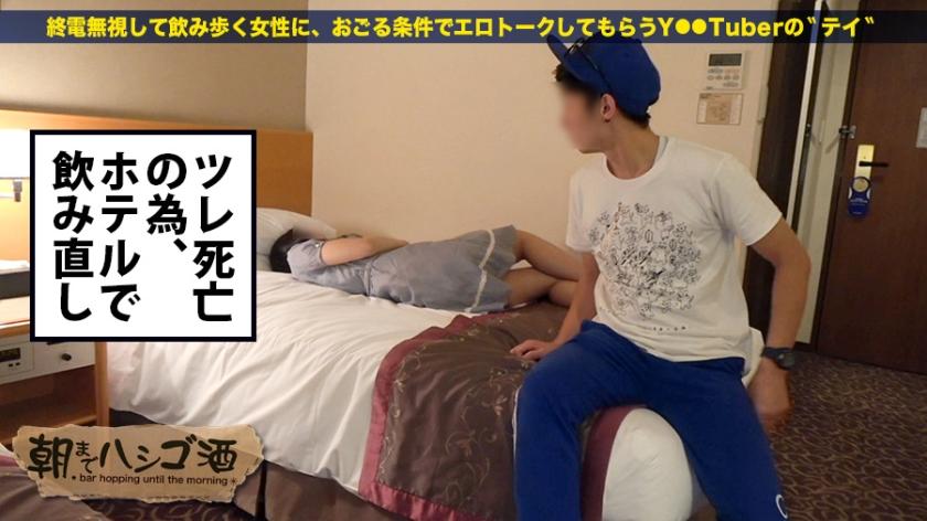 朝までハシゴ酒 04 in 池袋駅周辺 カノン 24歳 ウェイトレス 300MIUM-129 無料画像8