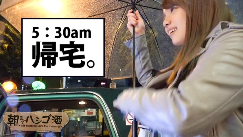 朝までハシゴ酒 05 in 新大久保駅周辺:新大久保で発見!オッパイ!!!