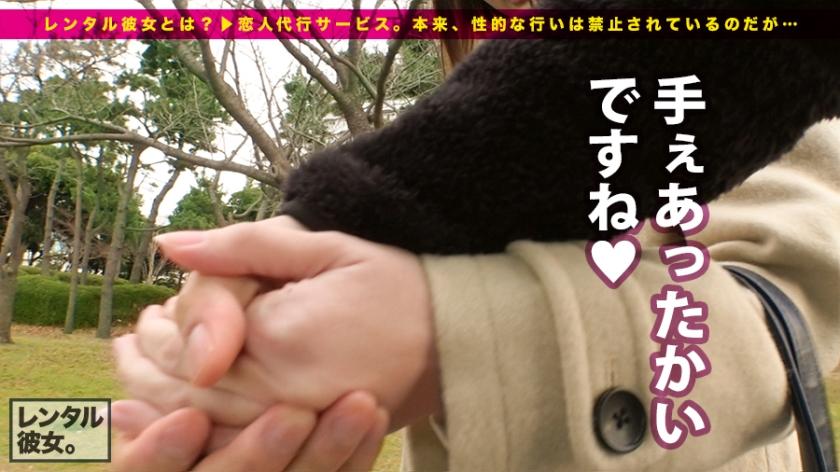 Act.81 エロ動画 アダルト動画 - ナンパ即ハメ美熟女