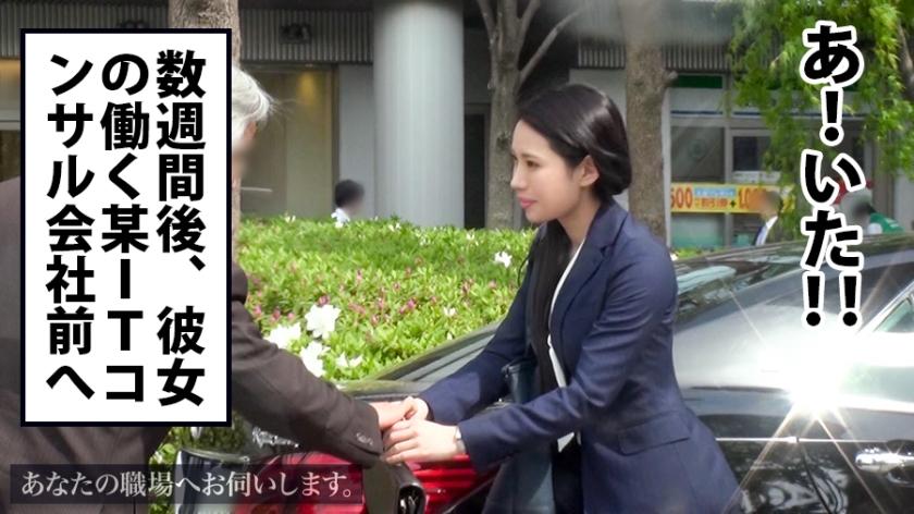 処女喪失の無修正エロ動画★素人に中出しSEXハメ撮り流出★