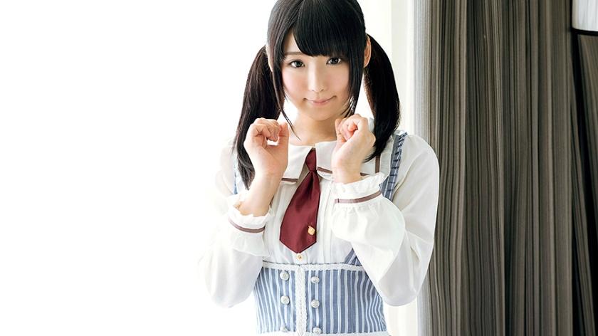 【S-CUTE】azuki