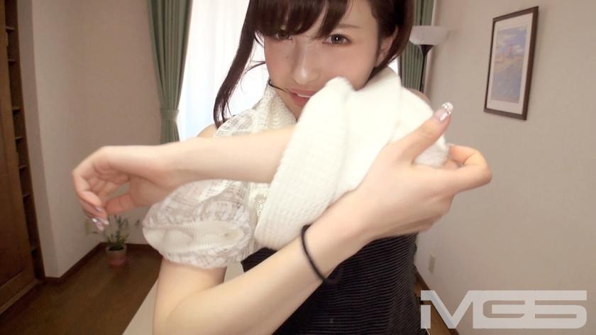 素人AV体験撮影901
