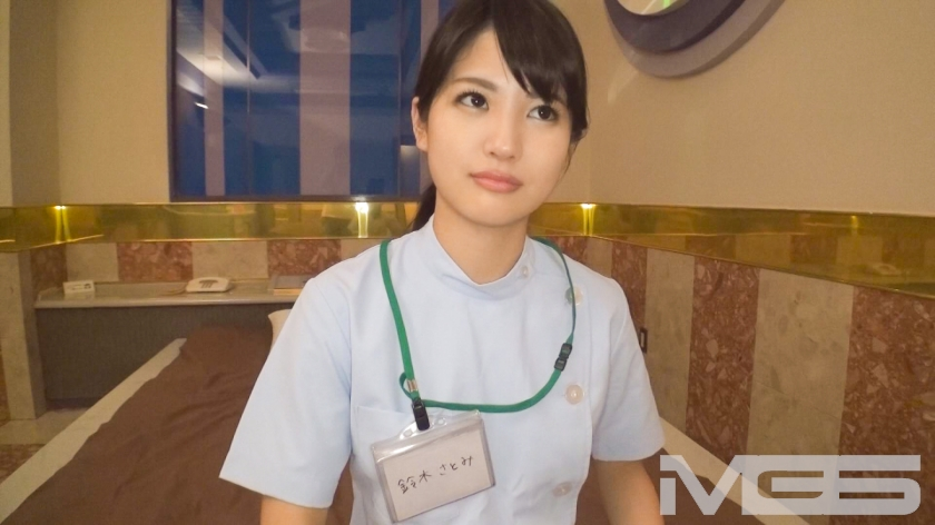 シロウトTV 素人AV体験撮影959 鈴木さとみ SIRO-2551