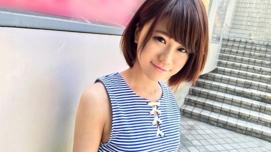 【初撮り】ネットでAV応募→AV体験撮影 087 セイナ 19歳 専門学生