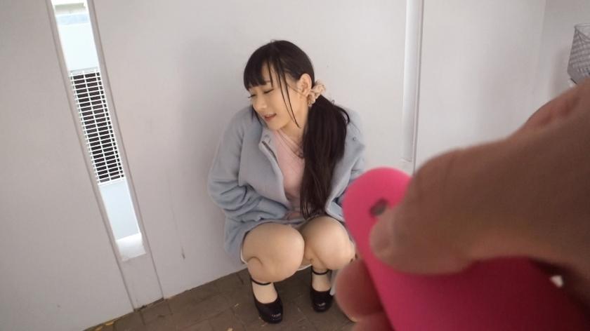 初めての羞恥体験撮影 02 こはる 21歳 大学生