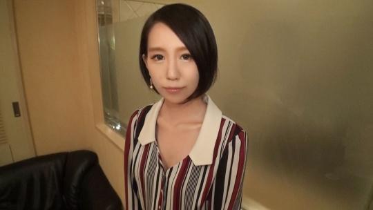 【初撮り】ネットでAV応募→AV体験撮影 530