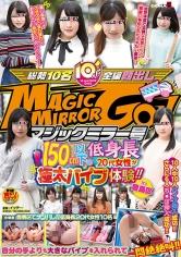 マジックミラー号 150cm以下の低身長20代女性が極太バイブ体験!! in豊島区