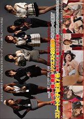 ユーザー様の卑猥なリクエスト28連発に、'SODの大黒柱'エリート女子社員7名が恥ずかしさを堪えて全て笑顔でお応えさせていただきました!
