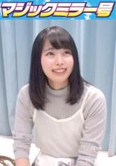 まお (19) 女子大生