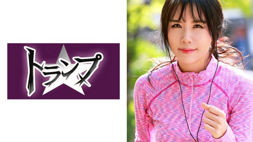 韓国ジョガー チヨン